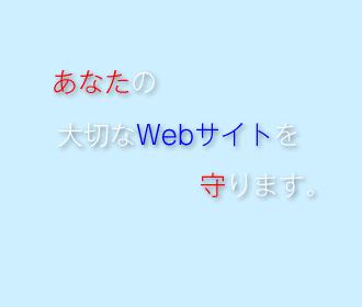 tipweb_banner